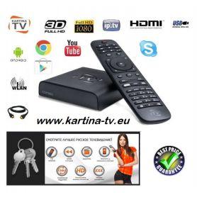 Kartina Quattro Full HD Lan/ Wlan Receiver (Android) 0,00€ + Kartina.TV «Премиум» пакет русскоязычных каналов сроком на 12 Mесяцев (помесячная оплата 16,50€/Месяц)