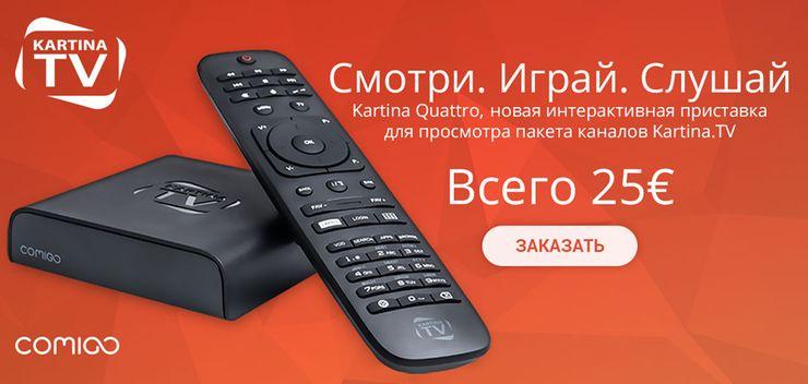 Kartina.TV Comigo Quattro Angebot nur 25,00€