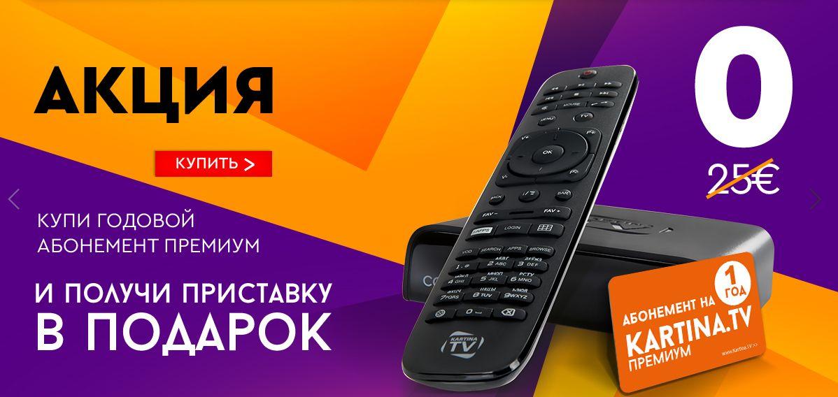 news kartina.tv