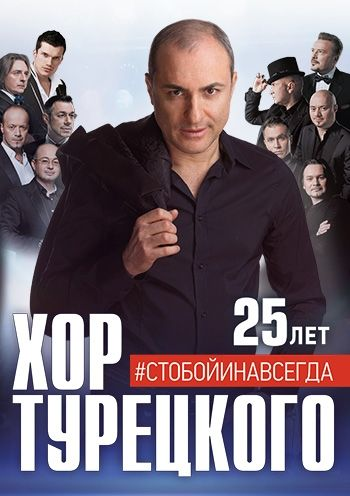 Bilet.Kartina.TV 2
