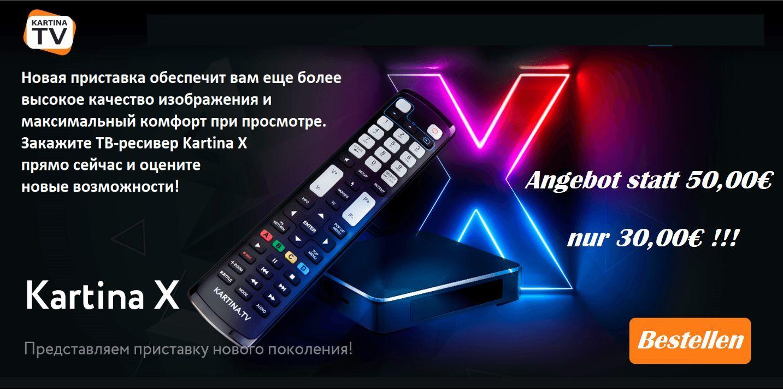 Kartina X Angebot nur 30.00 Euro