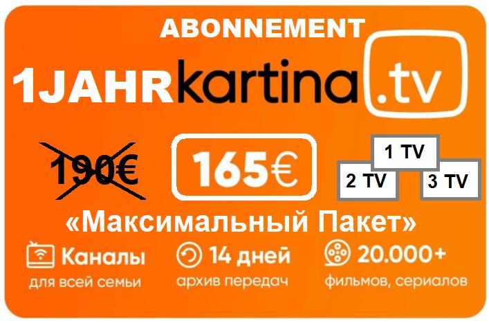 Kartina TV 12 Monate Premium Abonnement nur 165,00€