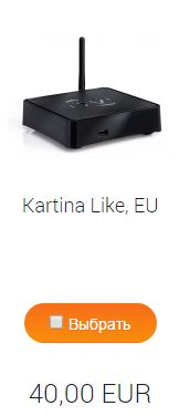 Kartina Like, EU
