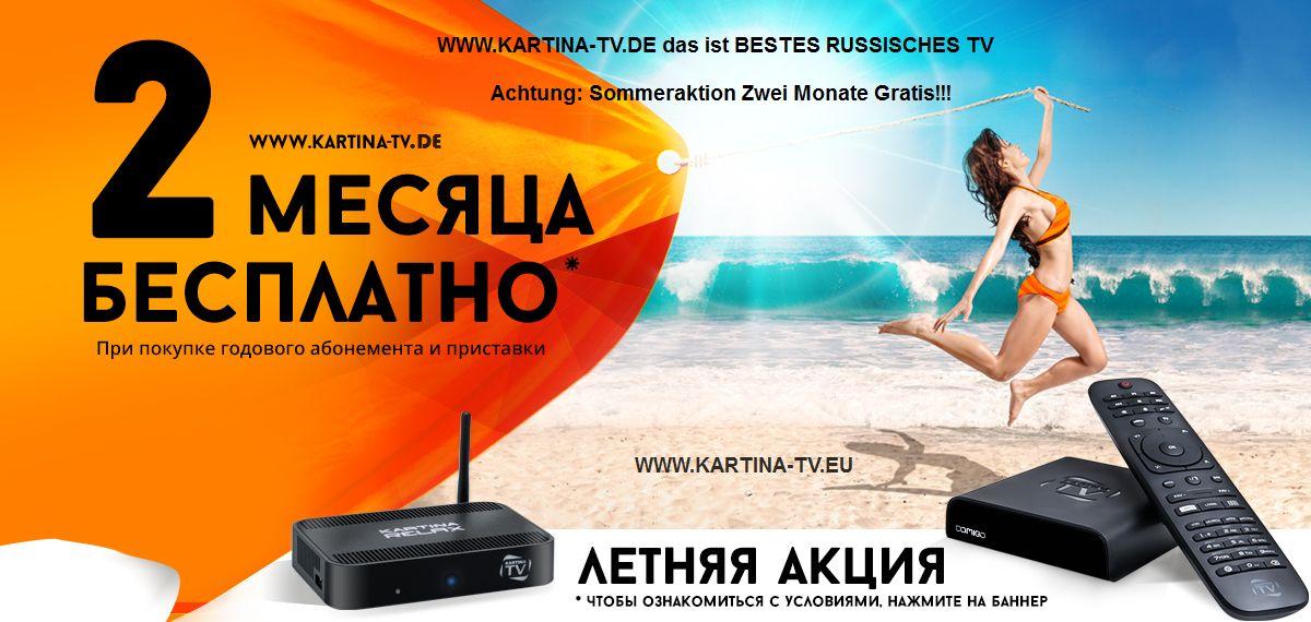 Kartina TV sommeraktion 2015