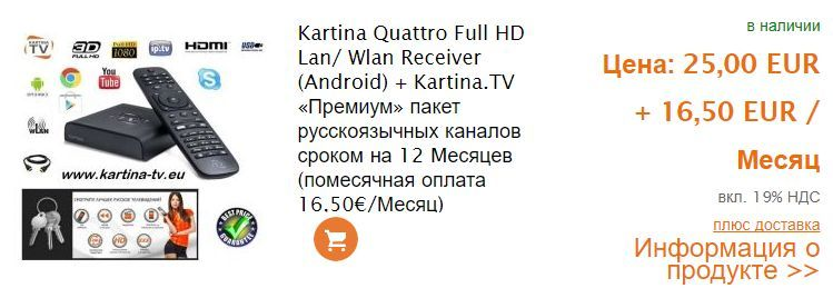 Kartina Quattro Full HD Box plus Kartina.TV Premium Abonement
