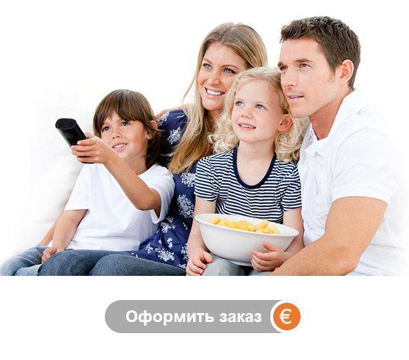 Бесплатный пробный доступ на ТРИ ДНЯ, Акция: Kartina Micro W-Lan всего 30,00€, Comigo Duo W-Lan всего 45,00€