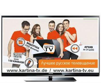 Kartina 1x TV