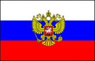 Kartina TV на русском языке