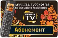 Kartina TV Abonnement