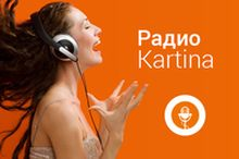 Kartina TV Radio