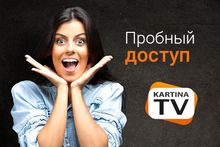 Kartina.TV Test Abonnement