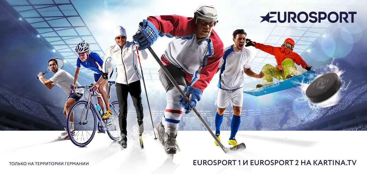 Kartina.TV Sport