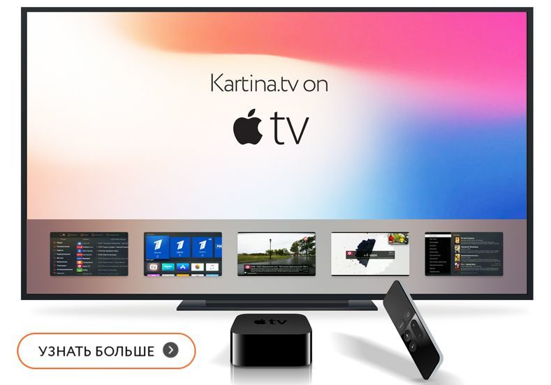 New Kartina.TV on Apple TV